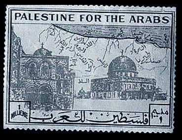 Historic Pictures of Palestine